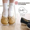ツヴォル 2ball リゲッタ フラットシューズ レディース 靴 日本製 指圧 コンフォート 黒 マスタード 3e 紐 歩きやすい…