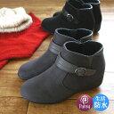 パンジー pansy アンクルブーツ 靴 レディース 生活防水 撥水 抗菌 滑りにくい 保温 ウエッジソール ラウンドトゥ ス…