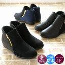 パンジー pansy ショートブーツ 靴 レディース バイカラー 4e 生活防水 撥水 抗菌 滑りにくい 保温 フラットソール ラ…