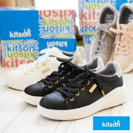 kitson キットソン ローカットスニーカー 靴 レディース 厚底 フラットソール 撥水加工 軽い サスティナブル 環境 アメリカ LA ロゴ 黒 白 グレー ピンク 滑りにくい 紐 シンプル 3e【あす楽対応】