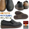 Wilson Lee shoes slip-on side Gore flat shoes