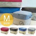 《全5色》Ashlee standard storage box M 収納ボックス 【アシュリー スタンダード ストレージボックス デザイン雑貨…
