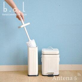 《全3色》Galva トイレブラシ&スクエアダストボックス3L 同色セット 【b.c.l デザイン雑貨 トイレ掃除 ゴミ箱 お掃除 レストルーム 洗面所】