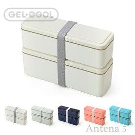 《全5色》GEL-COOL fit SLIM S+L 2段 保冷剤一体型 ランチボックス 【三好製作所 デザイン雑貨 お弁当箱 遠足 Lunch Box ジェルクール スクエア 四角 角型】