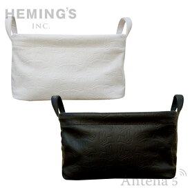 《全2色》HEMING'S Pilier Square Short 【S】 Dick Bruna USAGI 収納ボックス 【ミッフィー ヘミングス ピリエ デザイン雑貨 リビング インテリア ディック・ブルーナ オランダ ウサギ】