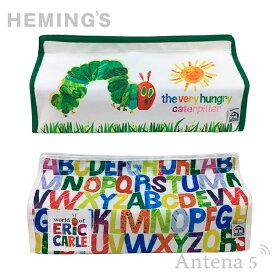 《全2色》HEMING'S tente ERIC CARLE CATERPILLAR/ALPHABET ティッシュケース 【エリック・カール ヘミングス テンテ デザイン雑貨 リビング インテリア はらぺこあおむし】