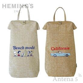 《全2色》HEMING'S TIRER スヌーピー CALIFORNIA ビニール袋収納ケース 【SNOOPY ティレル ゴミ袋 デザイン雑貨 キッチン 台所 Vintage PEANUTS カリフォルニア】