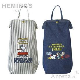 《全2色》HEMING'S TIRER スヌーピー PEANUTS WORK ビニール袋収納ケース 【SNOOPY ティレル ゴミ袋 デザイン雑貨 キッチン 台所 Vintage PEANUTS】