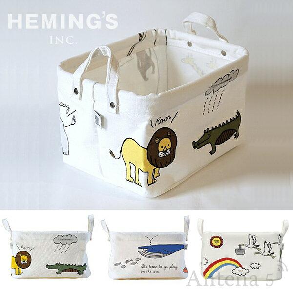 《全8色》HEMING'S Pilier Square Short 【S】 enfant 収納ボックス 【MOOMIN ヘミングス ピリエ アンファン デザイン雑貨 リビング インテリア】