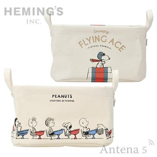 《全2色》HEMING'S Pilier Square Short 【S】スヌーピー SCHOOL/FLYING ACE SNOOPY 収納ボックス 【SNOOPY ヘミングス ピリエ デザイン雑貨 リビング インテリア Vintage PEANUTS】