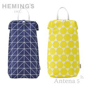 《全6色》HEMING'S TIRER GEOMETRY ビニール袋収納ケース 【ジオメトリー ヘミングス ティレル ゴミ袋 デザイン雑貨 キッチン 台所 幾何学模様】