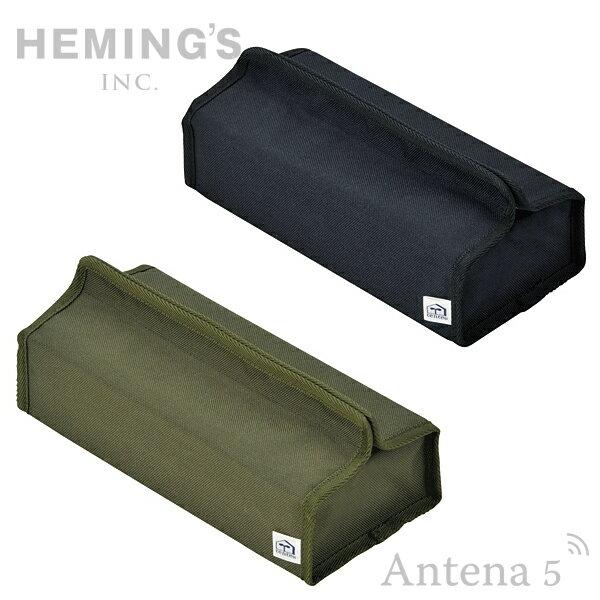 《全2色》HEMING'S tente CORDURA ティッシュケース 【ヘミングス テンテ コーデュラ デザイン雑貨 リビング インテリア】
