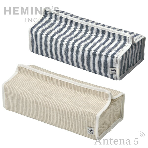 《全3色》HEMING'S tente PATTERN ティッシュケース 【ヘミングス テンテ ナチュラル デザイン雑貨 リビング インテリア NATURAL STRIPE ストライプ 千鳥格子 パターン】