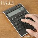 《全2色》IDEA LABEL 10Dカリキュレーター 電卓 【イデアレーベル デスク小物 ステーショナリー デザイン雑貨 ビジネ…