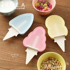 《全2種》BRUNO アイスバー 3個セット ブルーノ フルーツセット/メッセージセット 【IDEA イデアレーベル デザイン雑貨 キッチン雑貨 北欧 ジュース フルーツ アイス型 グラノーラ】