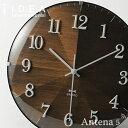 《全2色》BRUNO 2WAYグラデーションウッドクロック 【ブルーノ IDEA LABEL イデアレーベル 掛時計 壁時計 デザイン雑貨 ウォールクロック お...