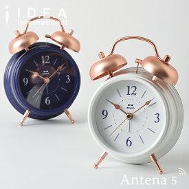 《全2色》BRUNO カッパーツインベルクロック 【ブルーノ IDEA イデアレーベル 置き時計 掛け時計 目覚まし時計 デザイン雑貨 北欧】