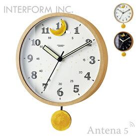 《全2色》INTERFORM 掛け時計 Todo トード クロック 【インターフォルム 掛時計 壁時計 デザイン雑貨 ウォールクロック お祝い 北欧 インテリア 振り子式時計 宇宙 星空】