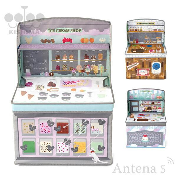 《全3色》kishima FOPPERY キッズ収納ボックス KIDS STORAGE BOX キシマ 【ホッペル デザイン雑貨 子供部屋 北欧 おもちゃ箱 折りたたみ 折畳み おままごと ストレージボックス】