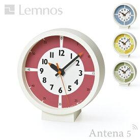 《全4色》Lemnos fun pun clock with color! for table 【タカタレムノス フンプンクロック カラー ふんぷんくろっく 置き時計 置時計 掛け時計 壁時計 デザイン雑貨 北欧 デスククロック】