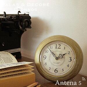 《全3色》PalaDec Chocolat temps スタンド&ウォールクロック 【パラデック ショコラタン デザイン雑貨 ギフト 置き時計 置時計 ウォールクロック 壁掛け時計 壁時計 北欧】
