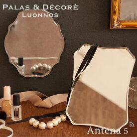 《全2種》PalaDec Ludic スタンド&ウォールミラー 【パラデック ルディック スタンドミラー デザイン雑貨 ギフト 卓上鏡 壁掛け ハンドメイド 北欧】
