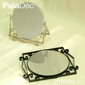 《全4色》PalaDec Xssus クロッサス アイアンミラー(丸L) XRS-1200 【パラデック 壁掛けミラー 卓上ミラー 手鏡 メイク デザイン雑貨】