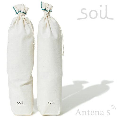 SOIL DRYING SACK(L)2個組靴 吸湿剤 脱臭剤 【珪藻土 ソイル クツ ニオイ 湿気 汗 スニーカー ヒール ブーツ パンプス 匂い 臭い 消臭剤 デザイン雑貨】