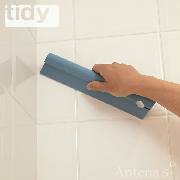 《全4色》tidy スキージー 【ティディ squeezee お風呂掃除 水切り カビ取り デザイン雑貨 テラモト】