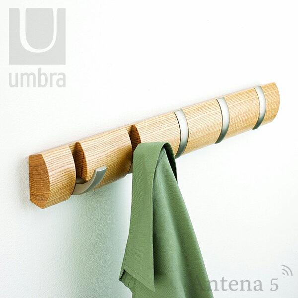 《全3色》Umbra フリップフック(5) 【アンブラ FLIP HOOK(5) デザイン雑貨 壁 リビング ハンガー 収納 ダイニング 寝室 玄関】