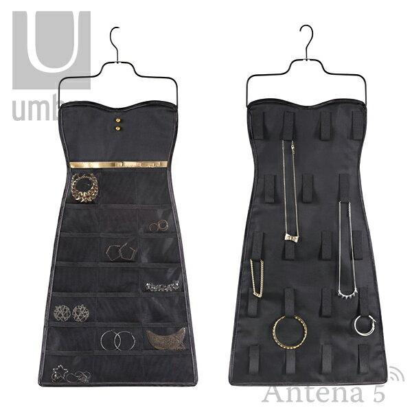 Umbra リトルブラックドレス ボウ 【アンブラ Little Black Dress Bow デザイン雑貨 リビング アクセサリー収納 ダイニング 寝室 洗面所】