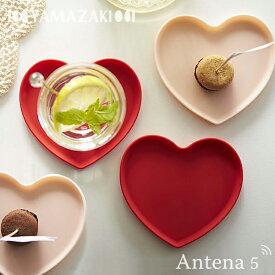 《全2色》Yamazaki heart シリコン立体コースター(4個セット) ハート 【キッチン雑貨 デザイン雑貨 ビール グラス 水滴 山崎実業】