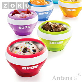 《全6色》ZOKU アイスクリームメーカー 【ゾク ICE CREAM MAKER デザイン雑貨 ソフトクリーム シャーベット キッチン雑貨 】