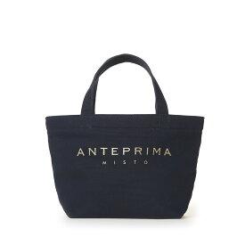 【ANTEPRIMA公式】アンテプリマ ミスト ロゴ*T スモール ブルー ANTEPRIMA MISTO PB17FR4081 SMALL トートバッグ レディース