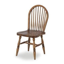 【送料込】アンティーク風 ウィンザーチェア 45 Rosario ロサリオ   北欧 木製 アンティーク風 ダイニングチェア リビング 椅子 天然木 レトロ 木 シンプル かわいい おしゃれ 送料無料