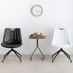 回転 ダイニングチェア ブラック 黒 ホワイト 白 おしゃれ PUレザー 回転式 モダン アンティーク風 モノクロ かわいい カフェ風 シンプル アイアン スチール脚 イス 椅子 チェア 肘なし ラウ