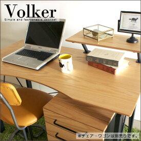 北欧 パソコンデスク Volker フォルカー   北欧風 ナチュラル 木製 天然木 オーク スチール ライティングデスク PCデスク デスク ラック 120 120cm シンプル おしゃれ gkw