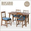 【送料込】 アンティーク ダイニングセット 5点 ROSARIO ロサリオ | ダイニングテーブルセット ダイニングテーブル 5点セット レトロ カントリー ビンテージ 西海岸 西海岸風 木製 天然木