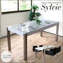 【送料込】モダン ダイニングテーブル 単品 ホワイト 鏡面 シルヴィ   モノトーン デザイナーズ風 幅160 160 160cm オ…