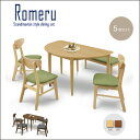【送料込】 北欧風 ダイニングテーブルセット 5点 Romeru ロメル 木製 北欧 ベンチ付き ブラウン ナチュラル 半円テー…