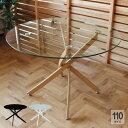 ダイニングテーブル 丸テーブル ガラス 円形 北欧風 4人掛け 4人用 ガラステーブル おしゃれ かわいい 丸 カフェ風 デ…