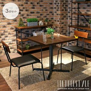 ダイニングテーブルセット 2人 2人用 2人掛け 北欧 アンティーク風 アイアン スチール コンパクト カフェ風 カフェテーブルセット ダイニングセット おしゃれ 幅75cm 正方形 パイン材 インダ