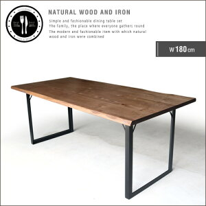 ダイニングテーブル 無垢 無垢材 6人掛け 6人 6人用 180 幅180cm 180cm アイアン 脚 ブラック アンティーク 長方形 一枚板風 北欧 和風 モダン 和モダン 天然木 木製 カフェ風 おしゃれ 送料無料 gkw