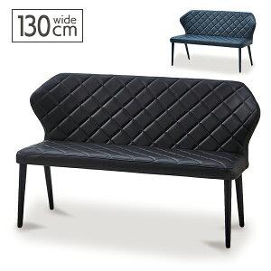 【送料込】 ダイニングベンチ 130 単品 おしゃれ ブラック ブルー 黒 背もたれ 幅130cm モダン レトロ キルティング スチール フェイクレザー チェアー 椅子 リビング 西海岸風 ミッドセンチュ