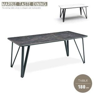 ダイニングテーブル セラミック 6人掛け 幅180cm 大理石風 ホワイト 白 ブラック 黒 おしゃれ モダン 6人用 高級感 鏡面 スチール脚 シンプル 人気 おすすめ gkw