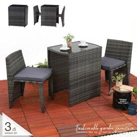 ガーデン テーブル チェア 2脚 セット 3点 ラタン調 ガーデンテーブルセット ガラス コンパクト 軽量 軽い 丈夫 ガーデンテーブル チェア おしゃれ モダン 2人掛け ベランダ 庭 テラス グレー ブラック