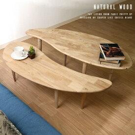 センターテーブル E 北欧風 無垢 木製 リビングテーブル ナチュラル 天然木 伸縮 サイドテーブル ソファサイド テーブル 無垢材 おしゃれ かわいい 可愛い シンプル 一人暮らし