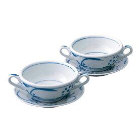送料無料|砥部焼 呉須太陽ペアスープ碗皿|※包装のしメッセージカード無料対応