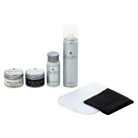 送料無料|COLUMBUS(コロンブス) ブートブラックシルバーライン シューケアセット|※包装のしメッセージカード無料対応