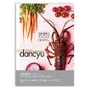【グルメカタログギフト あす楽 送料無料】dancyu<CD> のし ラッピング メッセージカード無料 内祝い 結婚祝い 出…